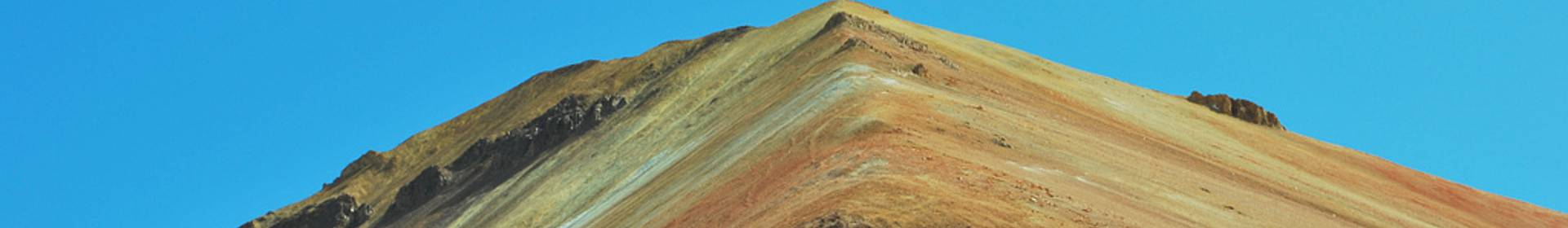 Volcán Tunupa