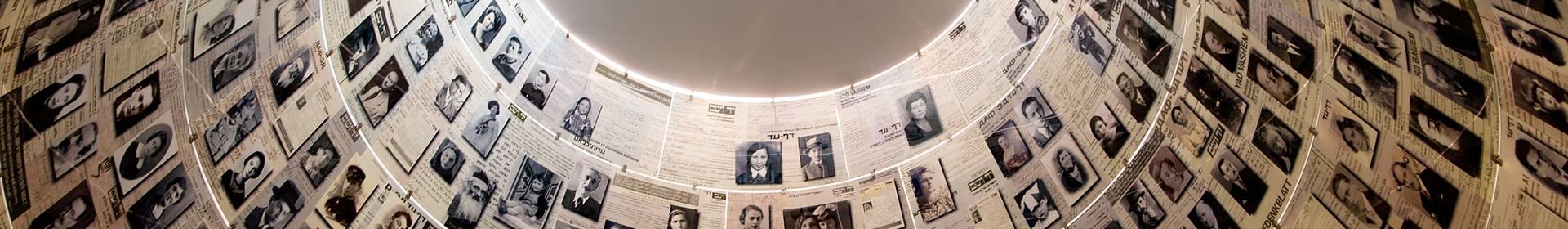 Mémorial de Yad Vashem