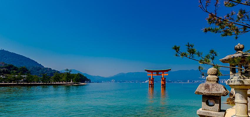 L'île Miyajima