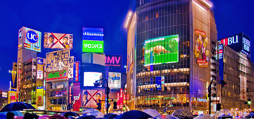 En Japón