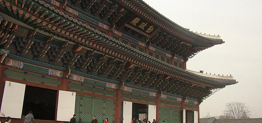 En Corée du Sud