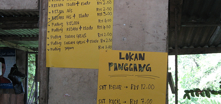 A restaurant's menus in Malaysia