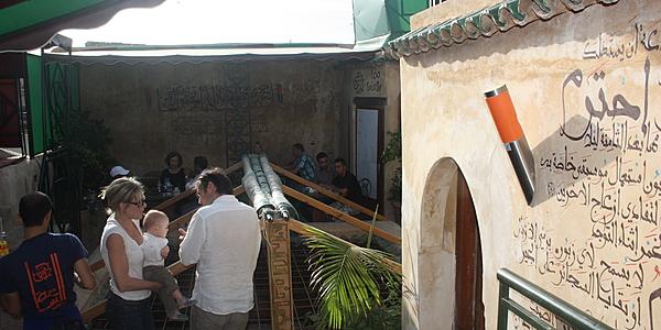 Famille au Maroc
