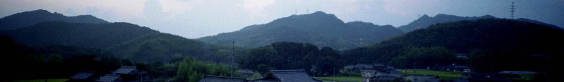 Región de Shikoku