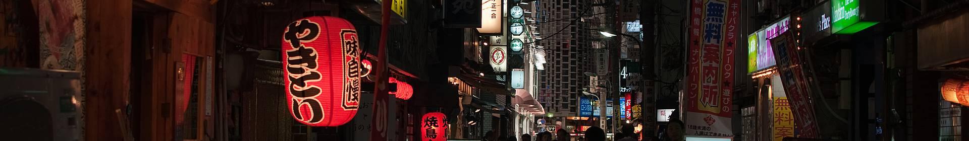 Shiba-Shimbashi