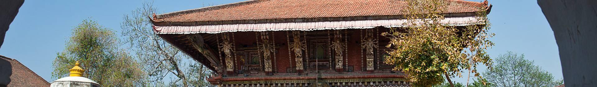 Changu Narayan