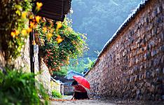 Montagnes et villages pittoresques