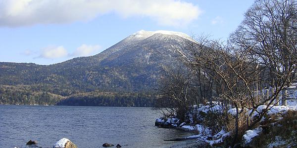 Lac d'Akan Kohan