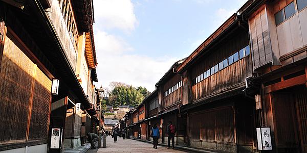 Quartier des geishas