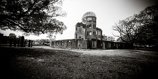 Cúpula de Genbaku, Hiroshima