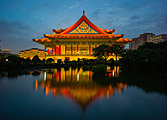 Voyage au cœur des splendeurs taïwanaises