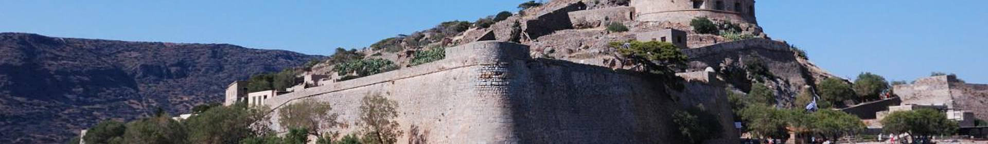 L'ile de Spinalonga