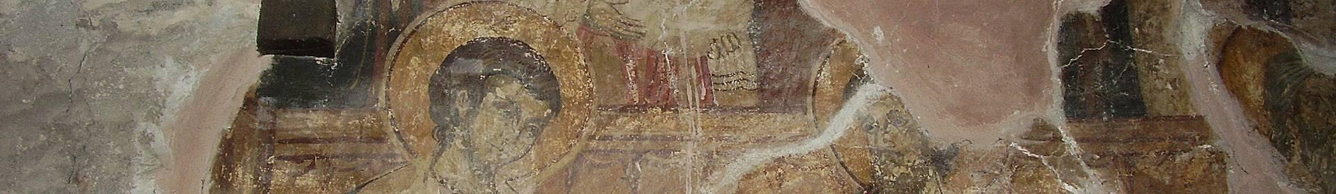 Ardenicë