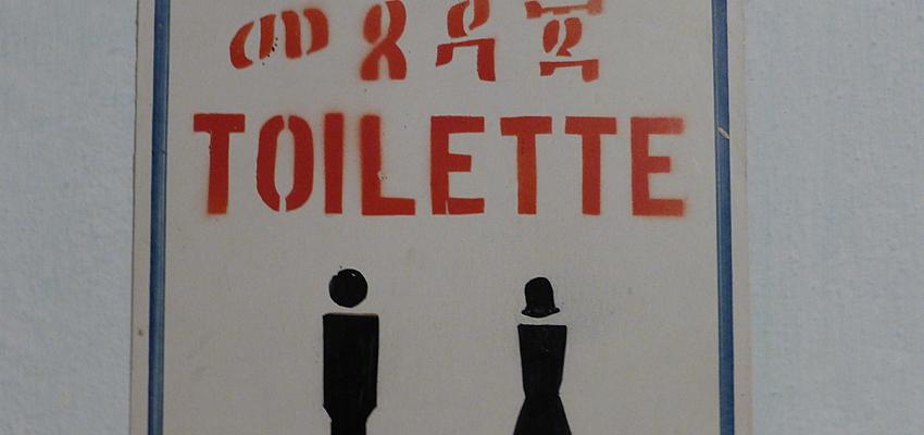 Un segno della stazione ferroviaria di Addis Abeba.