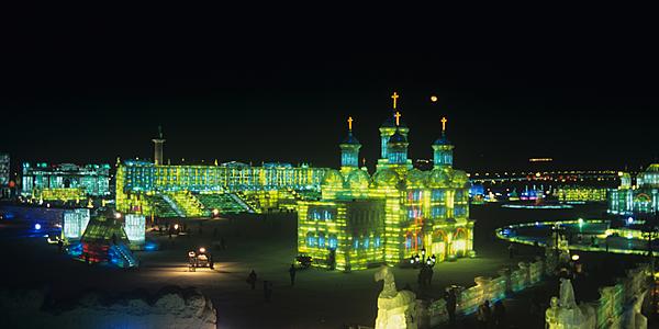 Harbin de noche