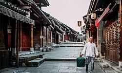 David, viaje a China