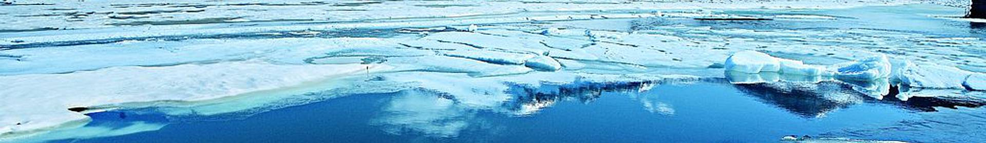 Lago Kari