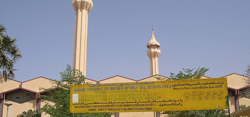 Mosquée à Bamako