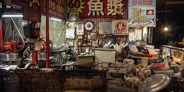 Dans les rues de Tainan