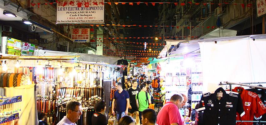 Marché de Yau Tsim Mong