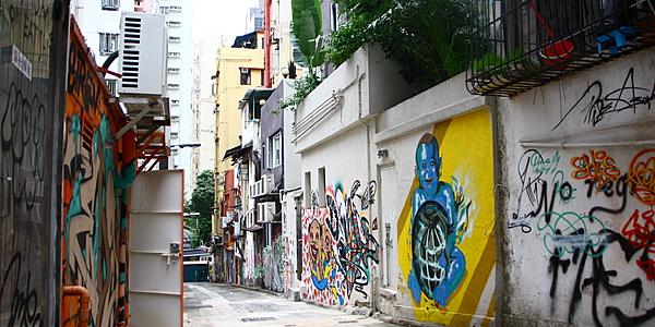 Street Art dans les rues de Sheung Wan - Hong Kong