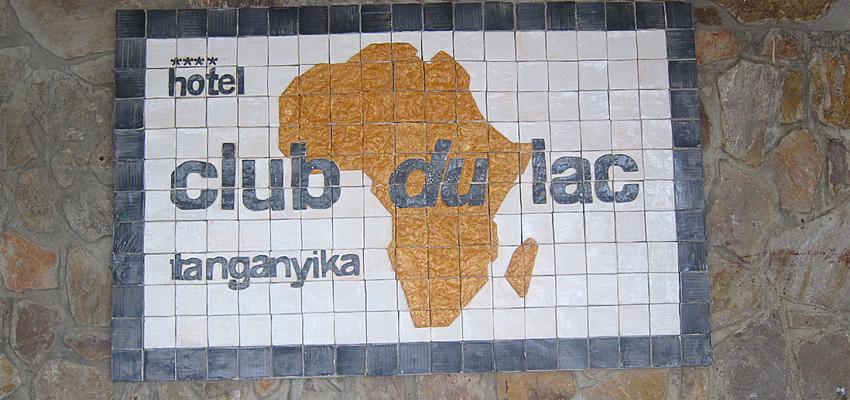 Entrée d'un hotel de luxe à Bujumbura