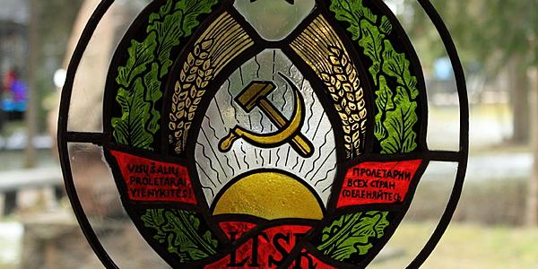 Emblème URSS