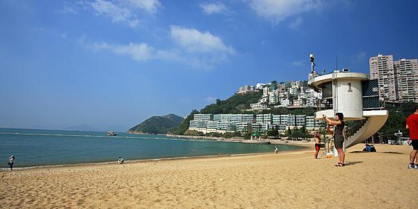 Hong Kong Repulse Bay