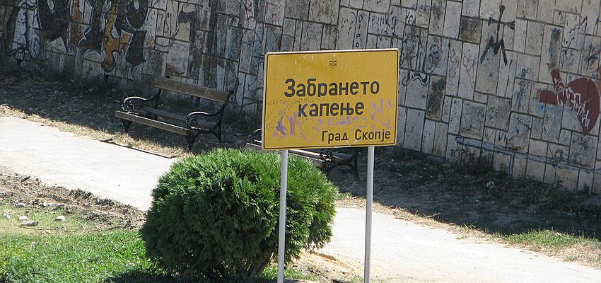 Panneau en cyrillique