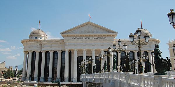 Le musée d'Histoire naturelle à Skopje