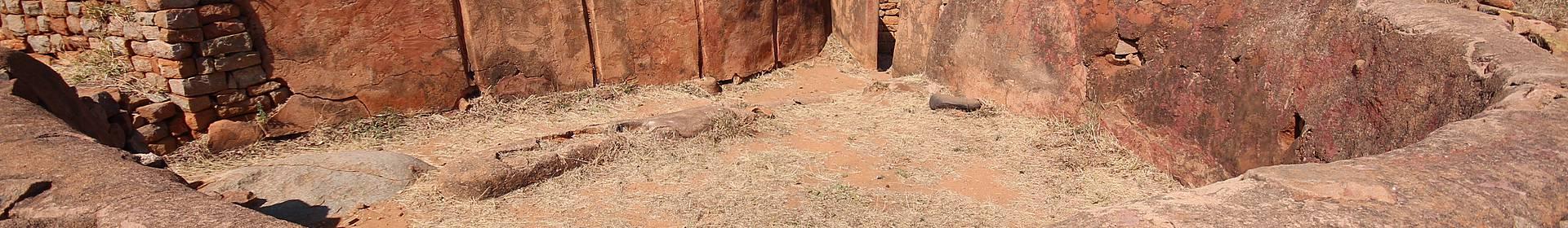 Ruines de Khami