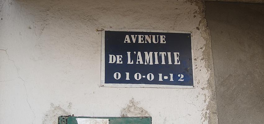 Avenue de l'amitié, à Bujumbura