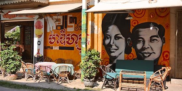 Rue de Battambang