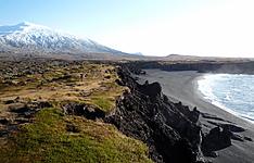L\'Islande, terre des extrêmes