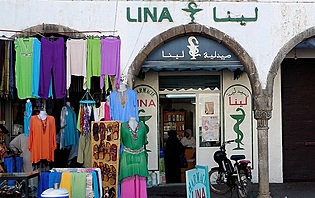 Une pharmacie au Maroc