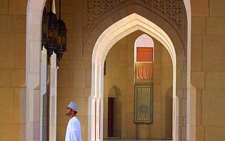 Mosquée du Sultan Qabous