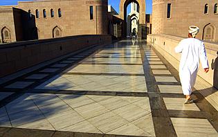 La Grande Mosquée de Mascate
