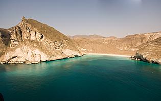 Plage du Dhofar