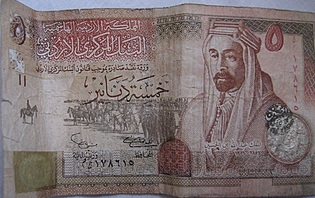 Le dinar jordanien
