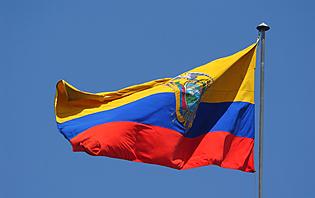 Bienvenu en Equateur !