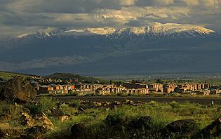 Paysages d'Arménie