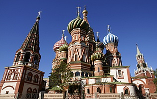 Cathedrale St Basile, Russie