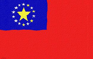 Fusion des drapeaux chinois et birmans