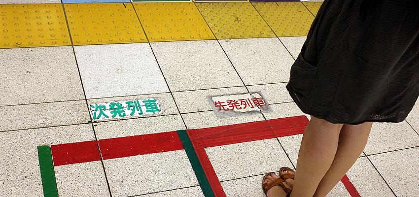 Attente dans le métro