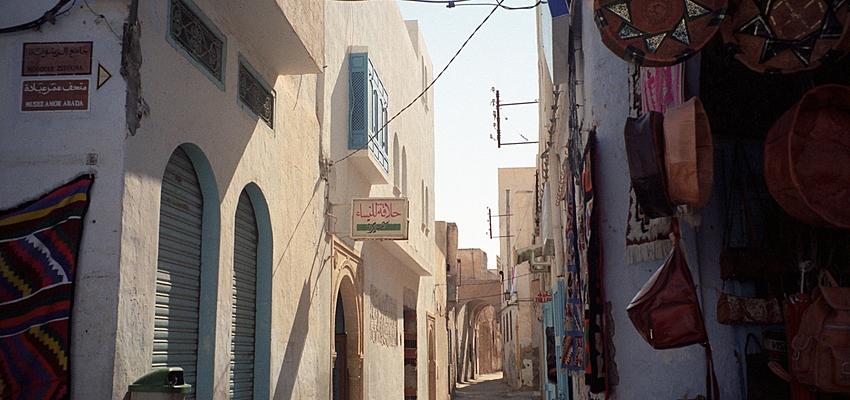Quartier historique de Kairouan