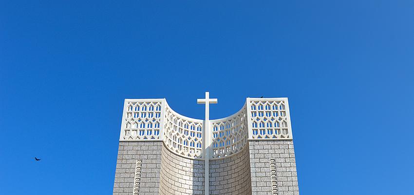 La cathédrale de Djibouti