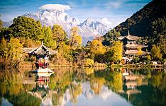 Voyage au coeur du Yunnan