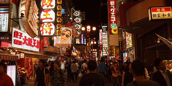 Barrio de Dotombori, Osaka