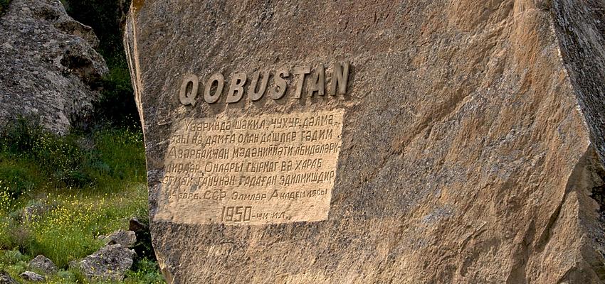 Entrée de la réserve de Gobustan