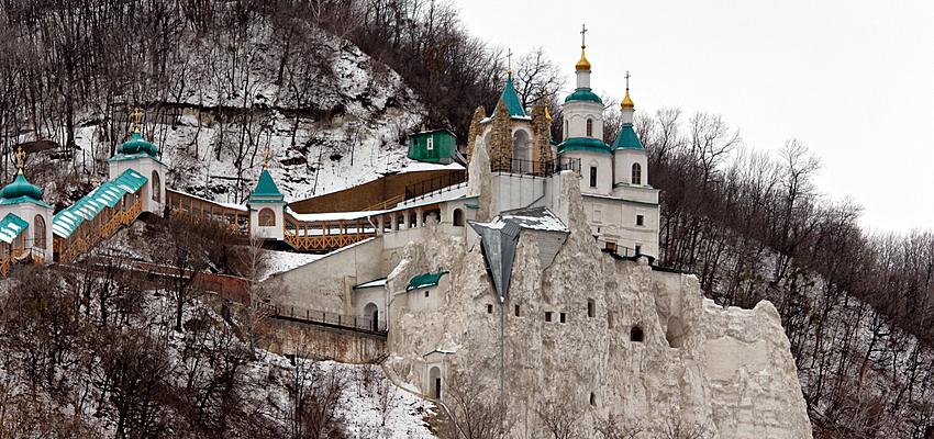 Eglise troglodyte, Ukraine